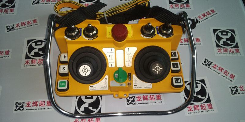 供应台湾禹鼎遥控器-f24-60-5速万向摇杆-山东地区总代理