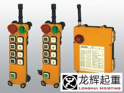 69 起重机遥控器 69 查看内容   名称: f24-8s     类别: 发射器