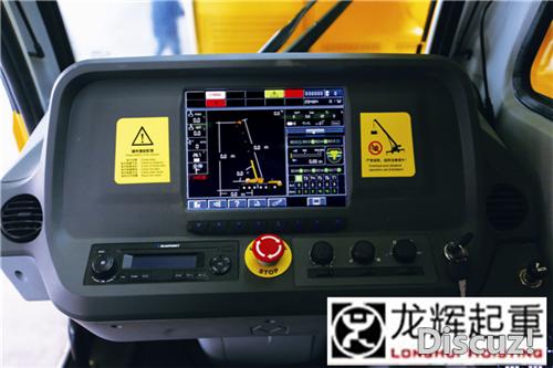 g一代驾驶室仪表盘,摒弃了传统的机械指针