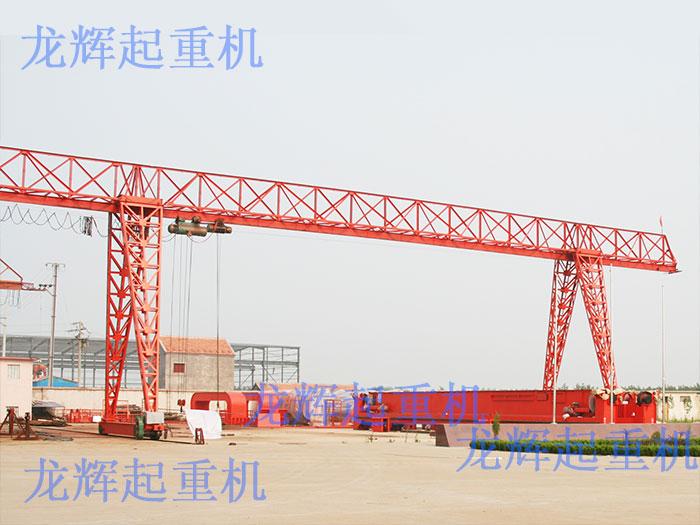 MHh型-电动葫芦门式起重机(桁架式/花架子龙门)