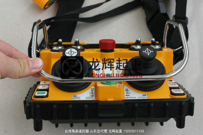 禹鼎遥控器f24-60-台湾禹鼎遥控器