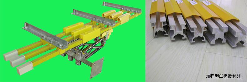 供应单极滑触线HFD图片_1