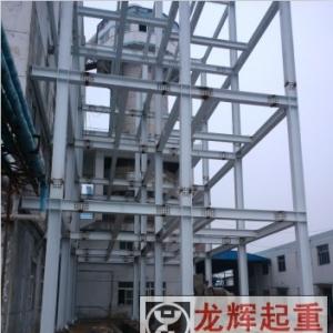 钢结构安装 - 山东龙辉起重机械有限公司